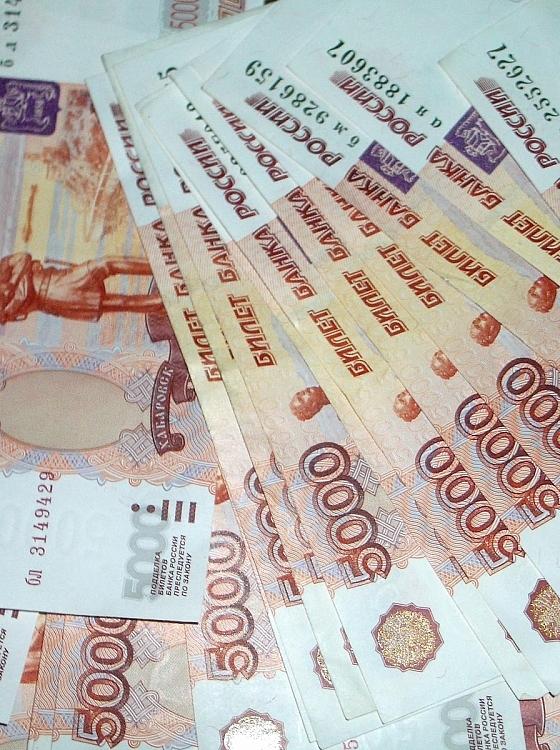 Русские дают за деньги