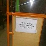 http://zanogu.com/img/700/ne_sadis_-_konduktorom_stanesh.jpg