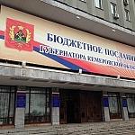 МедиаКузбасс