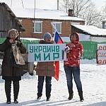 Администрация Краснобродского городского округа