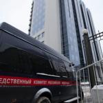 http://content.izvestia.ru/media/3/news/2013/04/547930/Snimok_ekrana_2013-04-03_v_13.58.00.png