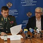 Тридцать килограммов синтетических наркотиков изъято в Кузбассе