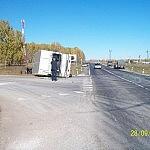 УГИБДД по Кемеровской области