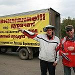 http://www.kuzbass85.ru/2014/09/25/medovyiy-lohotron/