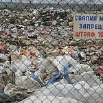 http://vremechko.org/wp-content/uploads/2014/10/svalka1.jpg