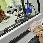 http://cdn13.img22.ria.ru/images/47049/95/470499554.jpg