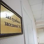 http://gazeta.a42.ru/images/lenta/48003.jpg