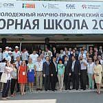 http://kemoblast.ru/uploads/2016/07/Gornaya-shkola-DSCN8074-1024x719.jpg