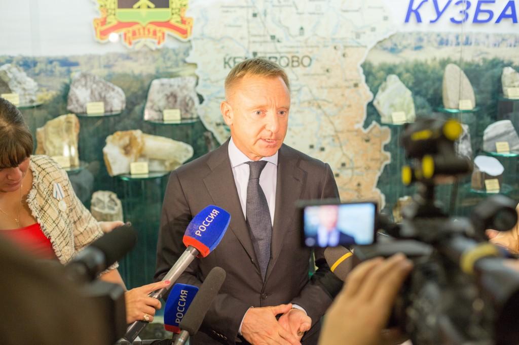 МинобрнаукиРФ поддержит создание опорного университета вКузбассе