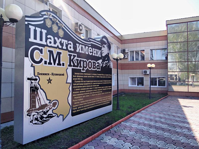 Ростехнадзор остановил работу шахты вКузбассе