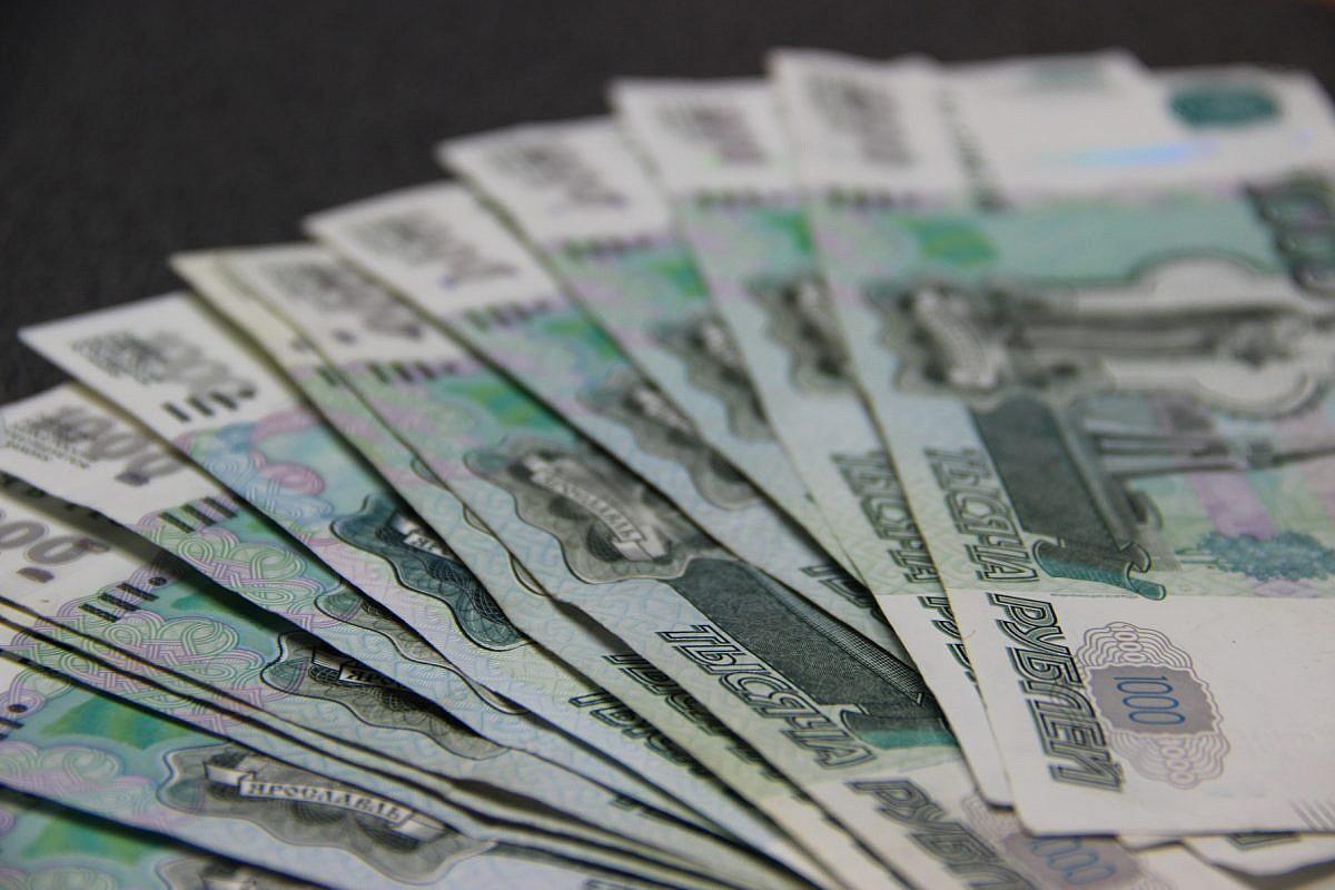 Кемеровчанин отсудил убанка неменее 45 тыс. руб.