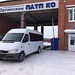 http://kemoblast.ru/uploads/2016/10/avtobus-yurga-1024x768.jpg