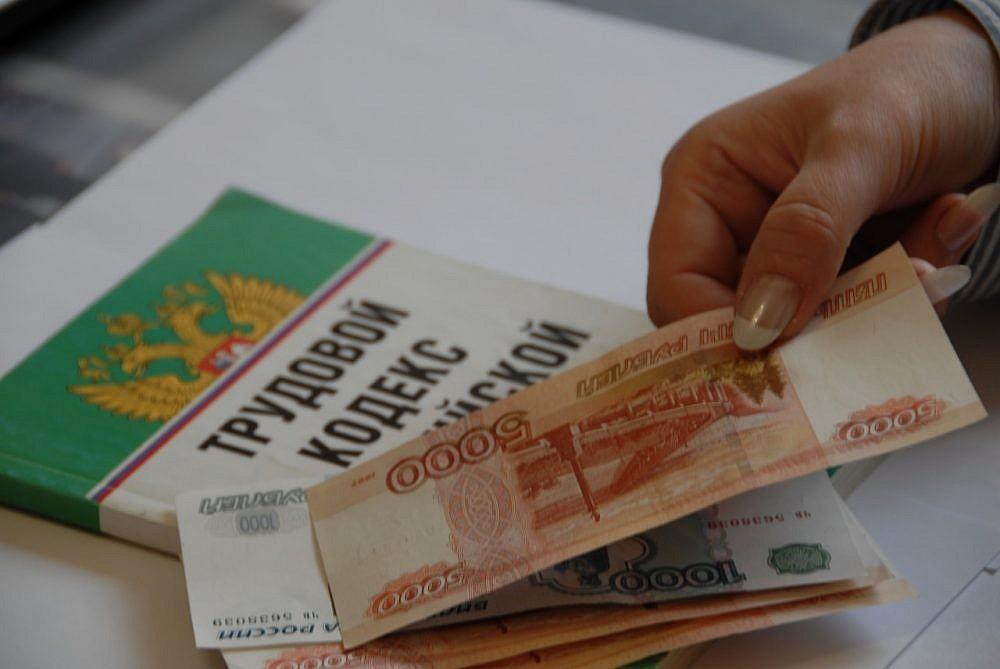 Кузбасская генпрокуратура помогла вернуть 488 млн руб. заработной платы