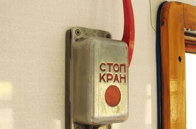 Остановили электричку наполном ходу— ЧПвКузбассе