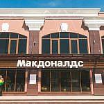 http://gazeta.a42.ru/images/lenta/71318.jpg