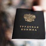 http://ofice-life.ru/wp-content/uploads/2016/07/dlya-chego-trebuetsya-kopiya-trudovoj-knizhki-zaverennaya-rabotodatelem.jpg