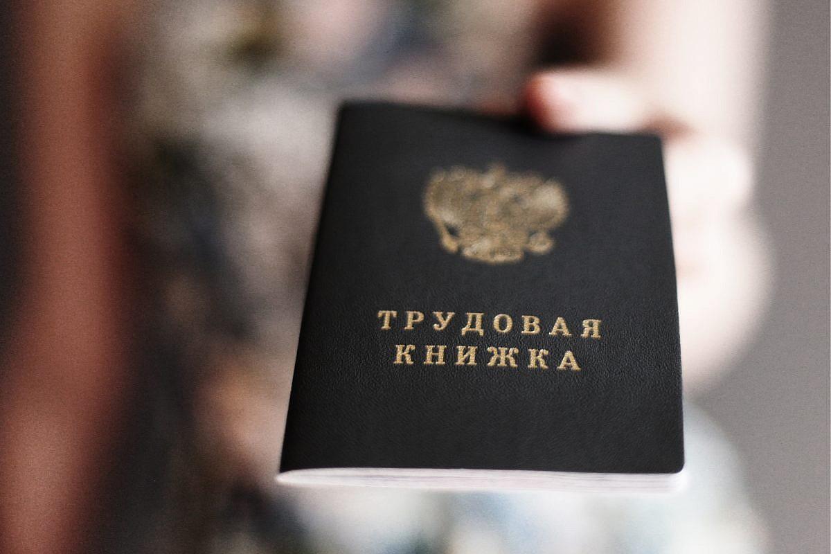 В 2016-ом году вКузбассе создали практически 22 тысячи рабочих мест