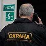 http://ud.kmvcity.ru/files/3/h/b/S0013hb141093941435398597.jpeg
