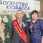 http://kemoblast.ru/uploads/2017/03/Sergeev-i-Kozhentseva-1024x682.jpg