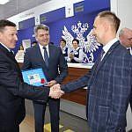УФПС Кемеровской области