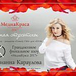 http://1kmg.ru/