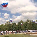 http://kemoblast.ru/uploads/2017/06/23-06-2017-Vypuskniki-gubernatrskih-ucherezhdenij-1024x576.jpg