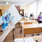 http://kemoblast.ru/uploads/2017/06/ege-100-russkij-1024x680.jpg