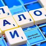http://businessfm.spb.ru/common/htdocs/upload/thumbs/blog_full/est_li_u_vas_plan_na_2017_god_ili_o_chem_jetot_blo.jpg