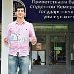 http://kemoblast.ru/uploads/2017/08/Ekonomisty-KemGU.jpg