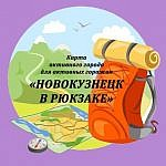 http://gazeta.a42.ru/uploads/c33/c339d220-8162-11e7-9205-533e81a01484.jpg