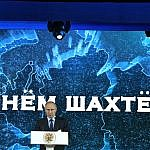 http://static.kremlin.ru/media/events/photos/big2x/gCMKKEApzoXlqzk9bJsWW9DeGmhj1YOl.jpg