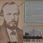 http://tvn-tv.ru/upload/iblock/8c2/20_KARHANINA_SEMINARIYA_DOSTOEVSKIY.jpg