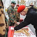 http://www.uvokuzbass.ru/upload/medialibrary/fd0/v-kuzbasse-otkrylsya-klass-rosgvardii-_4_.jpg