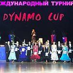 http://kemoblast.ru/uploads/2017/11/Nagrazhdenie.jpg