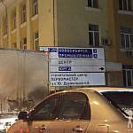 http://gazeta.a42.ru/uploads/c11/c1104ef0-cb43-11e7-819d-99441e971ecc.jpg