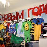http://kemoblast.ru/uploads/2017/12/punkty-novogodnie-kostyumy-1024x682.jpg