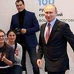 http://kemoblast.ru/uploads/2018/01/Putin-i-shkolnitsa.jpg