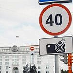 http://j.sibdepo.ru/wp-content/uploads/2018/04/40-kmch-900x600.jpg?x10743
