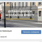 http://www.kemerovo.ru/archive/image/news/2018/06/20180615_19(1).jpg